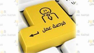 Photo of مطلوب موظف اداري وفني مختبر للعمل بدولة قطر