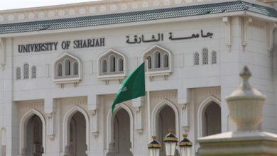 Photo of وظائف جامعة الشارقة الادراية والاكاديمية لمختلف التخصصات
