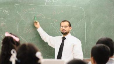 Photo of فرص عمل مدرسين بالامارت العربية المتحدة مطلوب معلمين رياضيات