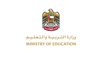 Photo of وظائف وزارة التربية والتعليم الإمارات لعام 2019